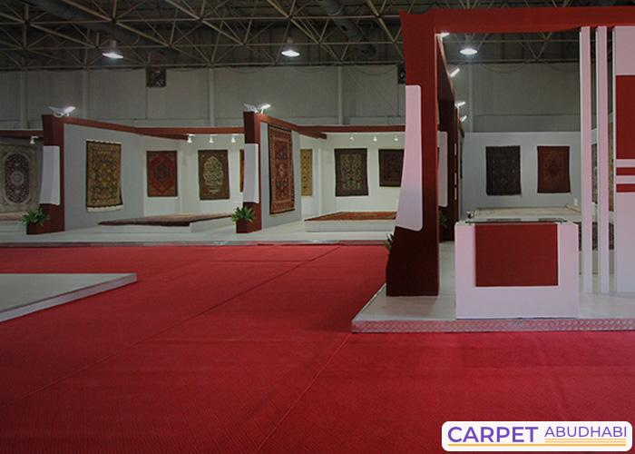 Exhibition Carpets 1